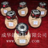 深圳成华超磨料大量供应高品质橄榄壳  物美价廉  品质保证