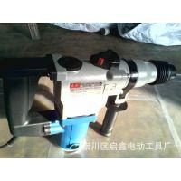 东成双用电锤大开关Z1C-FF03-26;东成电锤;东成小电镐