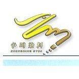 徐州市争鸣染料有限公司