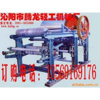 供应造纸机,造纸机械,造纸设备及配件A(图)
