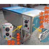 商用新品煤气型油水混合油炸锅电炸锅油炸机50型油水分离机