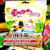 批发 进口零食 休闲食品供应台湾品味本铺动物物语牛奶饼
