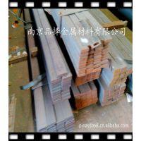 现货供应江苏南京扁钢 热轧扁钢 q235