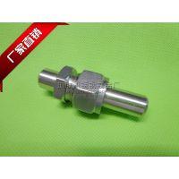 不锈钢304活动式焊接头 两端焊接式直通接头8/10/14/16/18