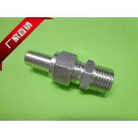 304不锈钢焊接式直通终端接头 焊接式活动接头
