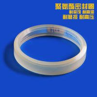 厂家直销聚氨酯密封圈管卡125A高压高温密封圈机械密封件加厚高压