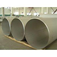 【供应】优质304不锈钢无缝管 专业不锈钢管 装饰用管
