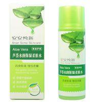 安安纯新芦荟 水润保湿柔肤水 库拉索芦荟天然舒缓化妆水 13008A
