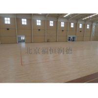 篮球场馆用什么样的木地板实木运动木地板北京福恒润德木地板