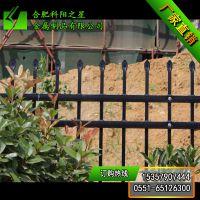 热销 小区围墙 热镀锌护栏 园林锌钢栅栏 超低价 超划算