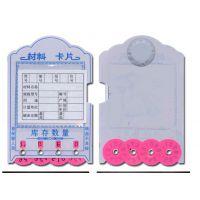 12*8CM带四五齿轮磁性标签标识牌材料卡 PVC磁铁标签标识牌资料卡 仓库货架标签 标签袋文件袋