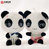 超柔短毛绒熊猫 出口玩具标准 卡通玩具公仔 可来图来样定做熊猫