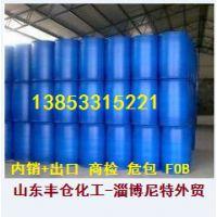 大量批发 工业级氯化铵 山东淄博生产经销价格
