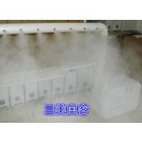 供应超声波气调库加湿器AKCQ 冷库蔬菜保鲜加湿器