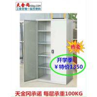 苏州厂家非标定做储物柜 重型工业储物柜 重型储物工具柜 置物柜