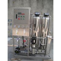 温州科远小型反渗透水处理设备厨房用水实验室用水超纯水纯水设备