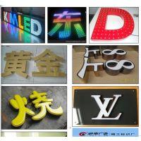 主要生产各型号F40-C84型彩钢扣板、LED显示屏拼装、冲孔发光字(单色、七彩、全彩)、不锈钢(镀