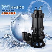 QW WQ系列无堵塞污水提升泵 潜水排污泵地下室下水道抽水泵