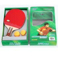 正品 729乒乓球拍2020乒乓球球拍pp成品拍 直拍横拍 双面反胶