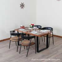 美式乡村复古风格铁艺实木桌椅组合套件餐饮家用中西餐厅桌椅电脑