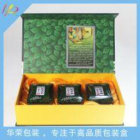 刺五加红茶礼盒装 绿茶嫩芽茶茶叶礼盒 办公室泡茶包装盒 新款