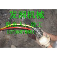 免爆破静态开挖顶管岩石设备液压分裂机