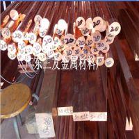 6*70 6*80T2国标紫铜排异形铜排 镀锡紫铜卷排厂家