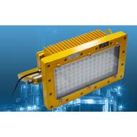 led防爆灯--矿用-127v-完全符合当时的实际情况-防爆应急灯--矿用-127v---吕梁市