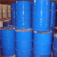 厂家直销无味煤油D80 D40 D100 环保清洗剂 环保降粘剂