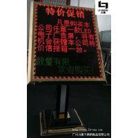 广州LED屏生产厂家豪华钛金双色电子指示牌价格多少钱一平米