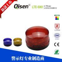 现货LTE5061小型警示灯 闪光型LED指示灯 单色闪烁设备警示灯