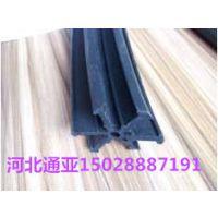 木板u型软封边条家具u型包边条免漆板生态板密封条U型槽条装饰条