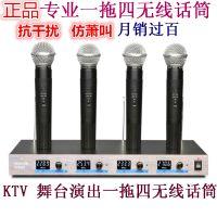 腾韵TY800S专业一拖四无线话筒 KTV舞台演出会议麦克风领夹头戴