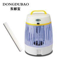 东都宝电击灭蚊灯灭蚊器餐厅灭蝇灯LED捕蚊家用无辐射电子驱蚊器