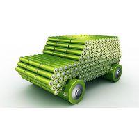 长期高价废电池回收24小时上门服务