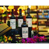 供应香港进口|包税进口|深圳进口|法国波尔多红酒进口清关