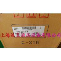 日本油研 EFBG-06-620-H-5126 电液比例溢流调速阀