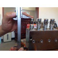 批量供应VSG-KR双线分配器 液压分配器(启东德力蒙)