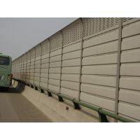河北SK加工声屏障冲孔板声屏障厂玻璃棉10-20