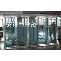 七门冰箱供应便利店冰柜陈列保鲜柜