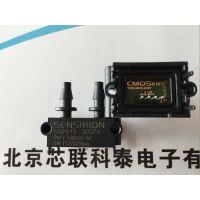 瑞士Sensirion盛思锐I2C数字输出SDP600-500PA压力传感器