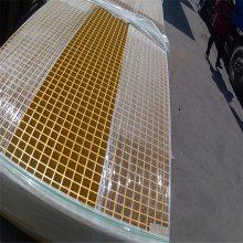 工作平台网格板 地沟格栅 玻璃钢沟盖板