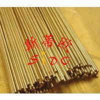 供应【CuNi18Zn20铜合金CuNi18Zn20铜棒CuNi18Zn20铜带】
