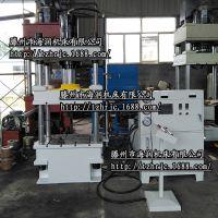 海润机床 江苏定制 100吨四柱复合材料成型油压机