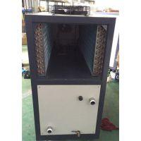 东华制冷(图)、箱式冷水机哪家好、箱式冷水机