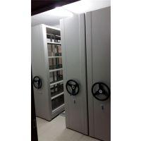 恒大办公(在线咨询)|黑龙江哈尔滨档案密集柜|供应档案密集柜