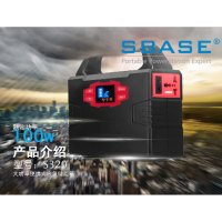 神贝家庭能源箱太阳能供电小系统S320全球招商