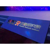 舞台搭建,背景板搭建,,北京一手工厂费用---立省40%。。