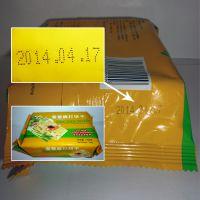 深圳供应包装袋喷码机sy-670,用于包装袋生产日期/保质期的喷印。