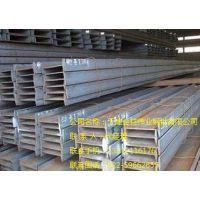 125*60*6*8h型钢价格_q235bh型钢厂家